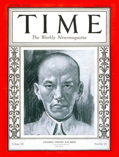 TIME Magazine Cover: Chiang Kai-shek -- Apr. 4, 1927