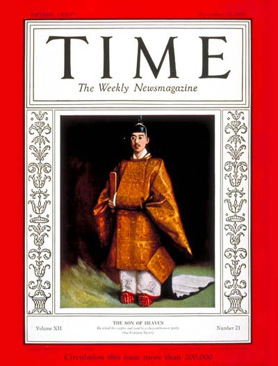 TIME Magazine Cover: Emperor Hirohito -- Nov. 19, 1928