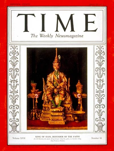 TIME Magazine Cover: King Prajadhipok -- Apr. 20, 1931