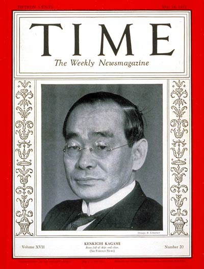 TIME Magazine Cover: Kenkichi Kagami -- May 18, 1931