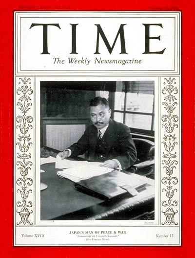 TIME Magazine Cover: Baron Kijuro Shidehara -- Oct. 12, 1931