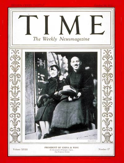 TIME Magazine Cover: Chiang Kai-shek & Mme. Chiang -- Oct. 26, 1931