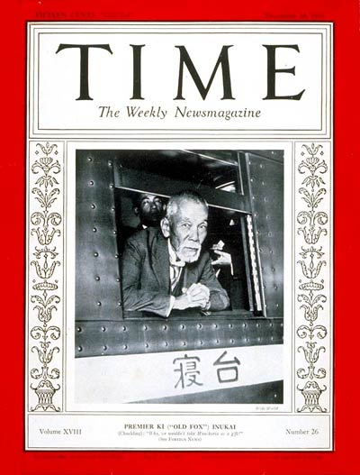 TIME Magazine Cover: Ki Inukai -- Dec. 28, 1931