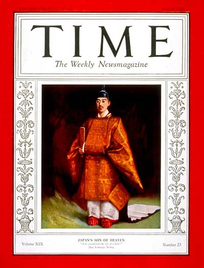 TIME Magazine Cover: Emperor Hirohito -- June 6, 1932