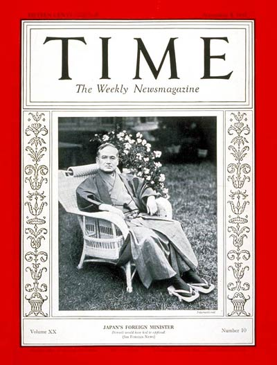 TIME Magazine Cover: Count Yasuya Uchida -- Sep. 5, 1932
