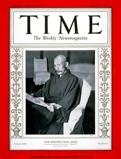 TIME Magazine Cover: Sadao Araki -- Jan. 23, 1933
