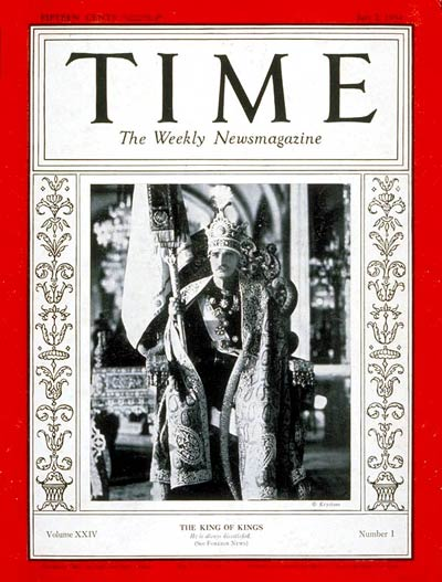 TIME Magazine Cover: Riza Shah Pahlevi -- July 2, 1934