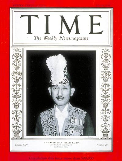 TIME Magazine Cover: Hirosi Saito -- May 20, 1935