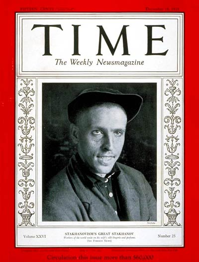TIME Magazine Cover: Alexei Stakhanov -- Dec. 16, 1935