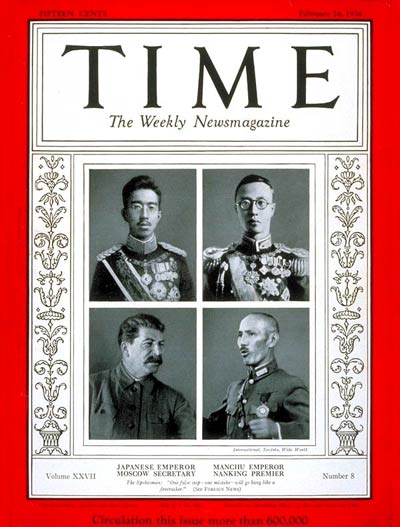 World leaders Japanese Emperor Hirohito, Chinese leader Pu Yi, Russian dictator Joseph Stalin and Chinese Gen. Chiang Kai-Shaek