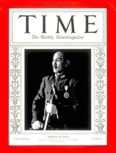 TIME Magazine Cover: Chiang Kai-shek -- Nov. 9, 1936