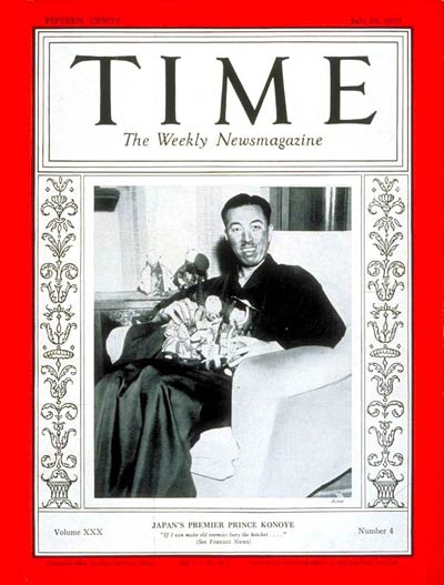 TIME Magazine Cover: Prince Konoye -- July 26, 1937