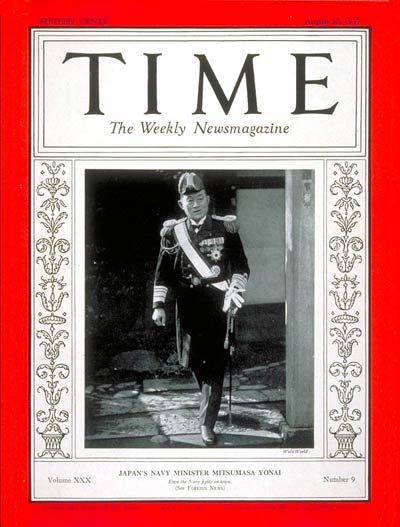 TIME Magazine Cover: Admiral Mitsumasa Yonai -- Aug. 30, 1937