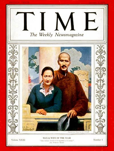 TIME Magazine Cover: General & Mme. Chiang, Couple of the Year -- Jan. 3, 1938