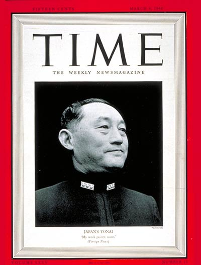 TIME Magazine Cover: Mitsumasa Yonai -- Mar. 4, 1940