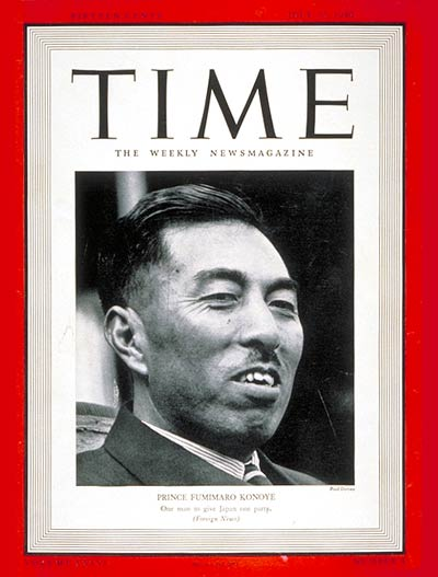 TIME Magazine Cover: Prince Konoye -- July 22, 1940