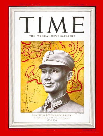 TIME Magazine Cover: General Chen Chang -- June 16, 1941