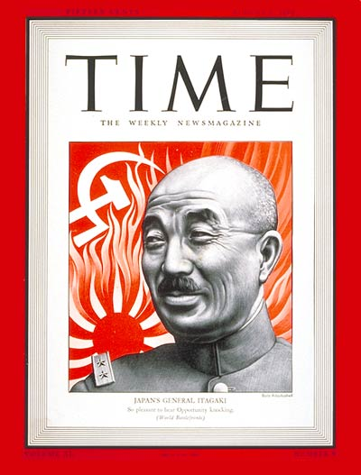 TIME Magazine Cover: General Itagaki -- Aug. 3, 1942