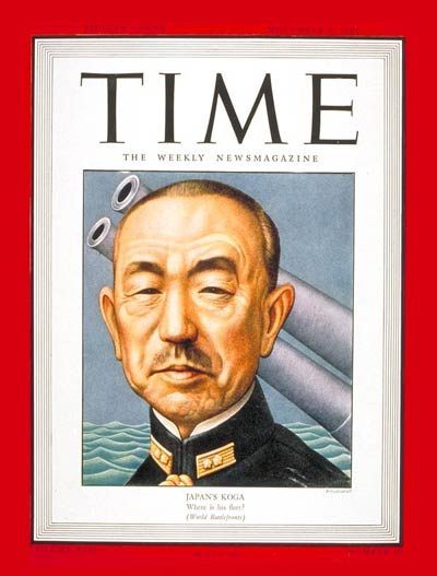 TIME Magazine Cover: Admiral Mineichi Koga -- Nov. 8, 1943
