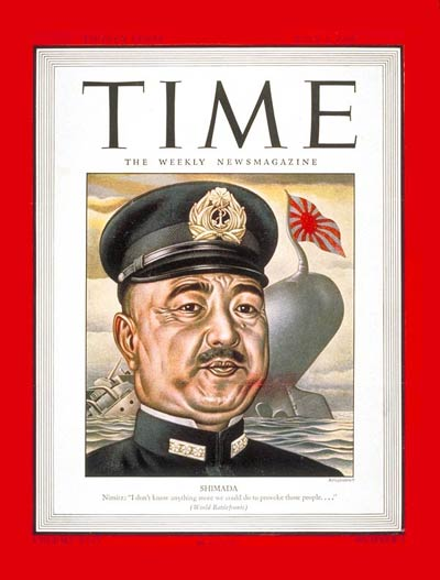 TIME Magazine Cover: Admiral Shimada -- July 3, 1944