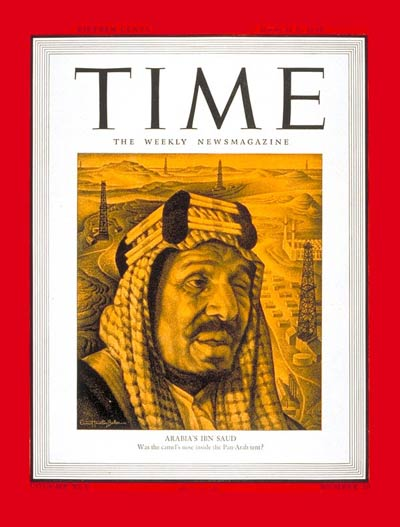 TIME Magazine Cover: King Ibn Saud -- Mar. 5, 1945