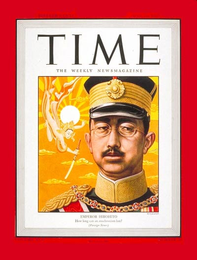 TIME Magazine Cover: Emperor Hirohito -- May 21, 1945