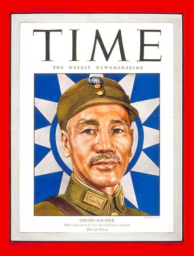 TIME Magazine Cover: Chiang Kai-shek -- Sep. 3, 1945