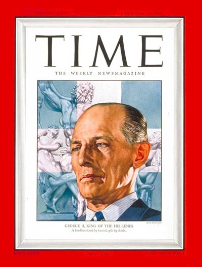 TIME Magazine Cover: King George II -- Feb. 24, 1947