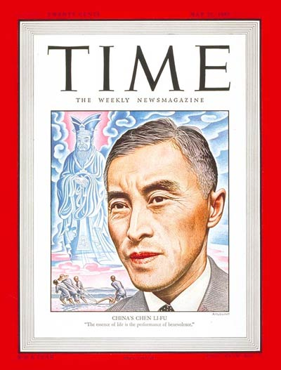 TIME Magazine Cover: Chen Li-Fu -- May 26, 1947