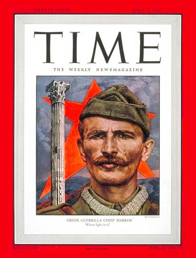 TIME Magazine Cover: Markos Vafiades -- Apr. 5, 1948