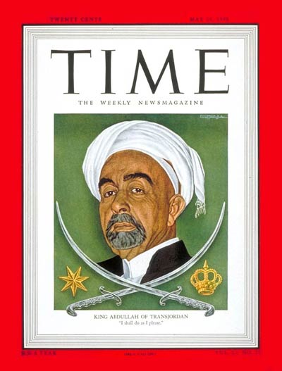 TIME Magazine Cover: King Ibn-Hussein -- May 24, 1948