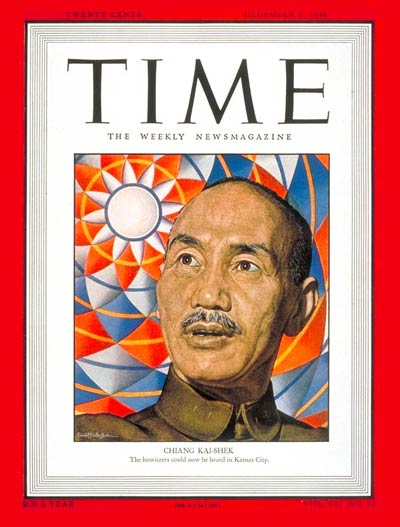 TIME Magazine Cover: Chiang Kai-shek -- Dec. 6, 1948