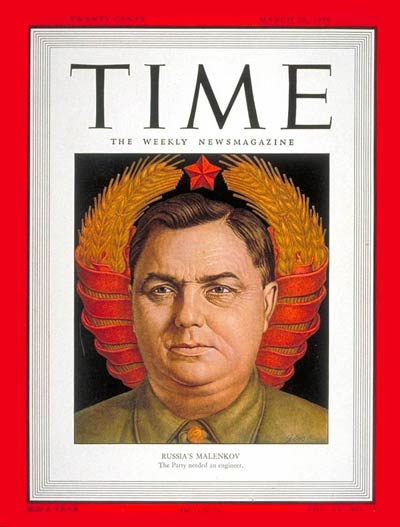 TIME Magazine Cover: Gregory M. Malenkov -- Mar. 20, 1950