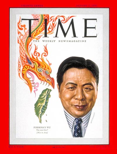 TIME Magazine Cover: Governor K.C. Wu -- Aug. 7, 1950