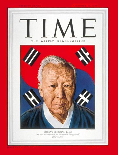 TIME Magazine Cover: Syngman Rhee -- Oct. 16, 1950