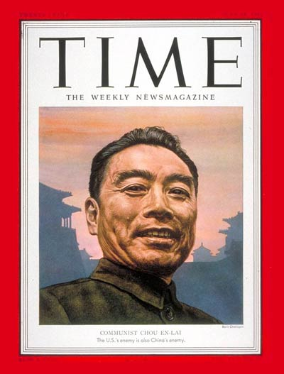 TIME Magazine Cover: Chou En-lai -- June 18, 1951