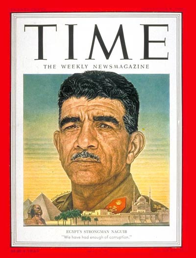 TIME Magazine Cover: Mohammed Naguib -- Sep. 8, 1952