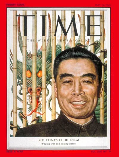 TIME Magazine Cover: Chou En-lai -- May 10, 1954