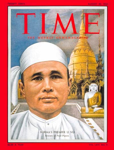 TIME Magazine Cover: U Nu -- Aug. 30, 1954