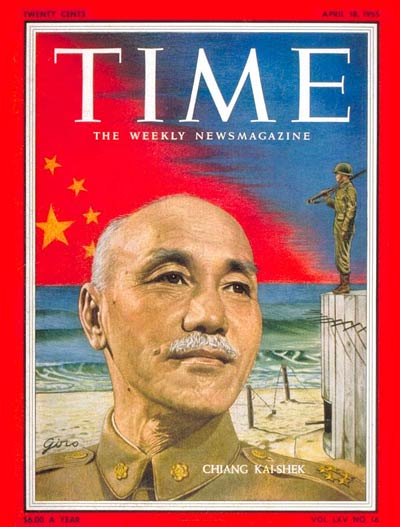 TIME Magazine Cover: Chiang Kai-shek -- Apr. 18, 1955