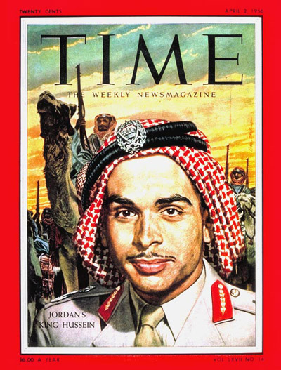 TIME Magazine Cover: King Hussein -- Apr. 2, 1956