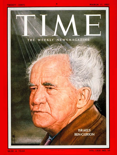 TIME Magazine Cover: David Ben-Gurion -- Mar. 11, 1957