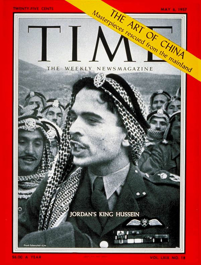 TIME Magazine Cover: King Hussein -- May 6, 1957