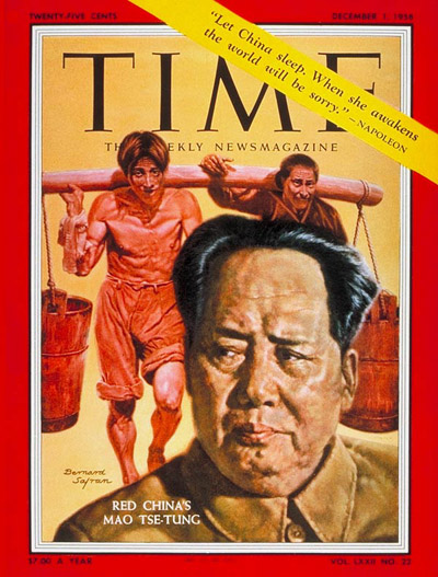 TIME Magazine Cover: Mao Tse-Tung -- Dec. 1, 1958