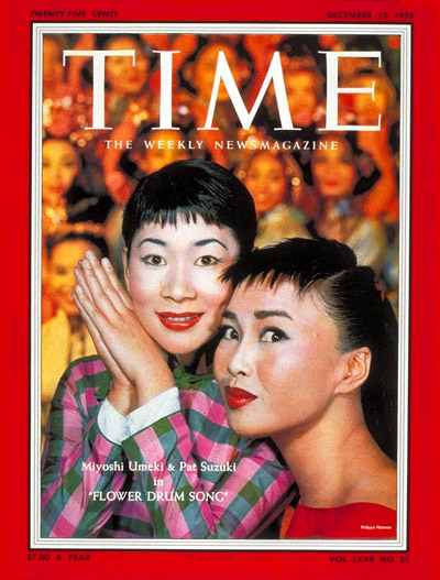 TIME Magazine Cover: Miyoshi Umeki and Pat Suzuki -- Dec. 22, 1958