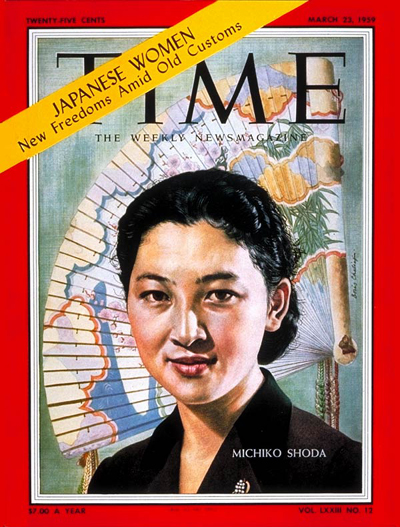 TIME Magazine Cover: Michiko Shoda -- Mar. 23, 1959