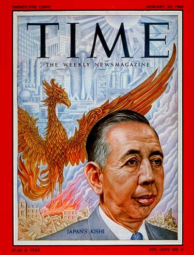 TIME Magazine Cover: Nobusuke Kishi -- Jan. 25, 1960