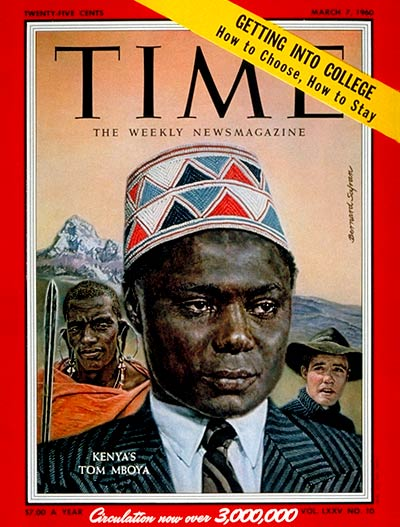 TIME Magazine Cover: Tom Mboya -- Mar. 7, 1960