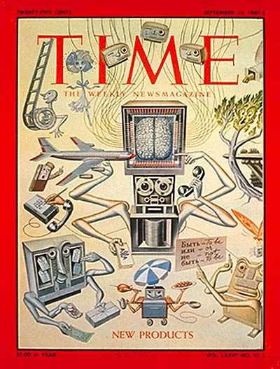 TIME Magazine Cover: New Products -- Sep. 19, 1960