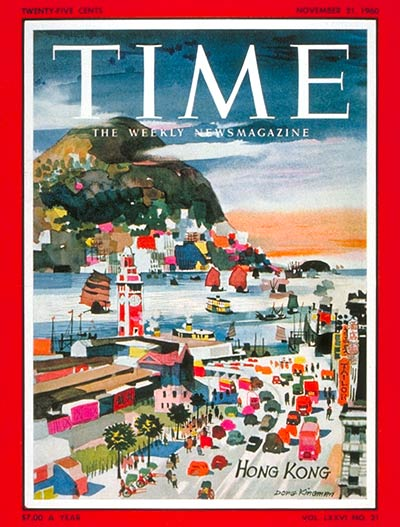 TIME Magazine Cover: Hong Kong -- Nov. 21, 1960